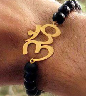 Om Sign Gold & Stone Bracelet-MainImage