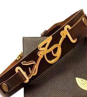 Leather Bracelet-MainImage