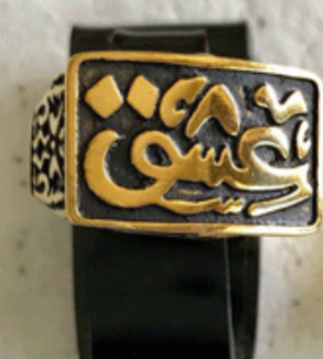 Golden Ring Love Model-MainImage